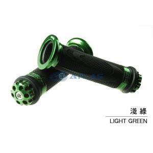 NCY 汎用グリップセット タイプC ライトグリーン|atlas-parts