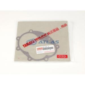 YAMAHA純正 MAJESTY S(マジェスティS),SMAX 用 ミッションケースカバーガスケット 52S-E5461-00|atlas-parts