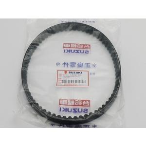 SUZUKI ADDRESS アドレス V125(G/S) 純正ドライブベルト 27601-33G00(-000)|atlas-parts