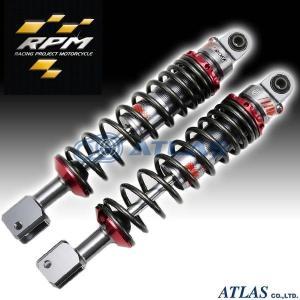 RPM シグナスX(CYGNUS X) X-RIDER リアサスペンション 320ミリ 左右セット レッド GTR125|atlas-parts