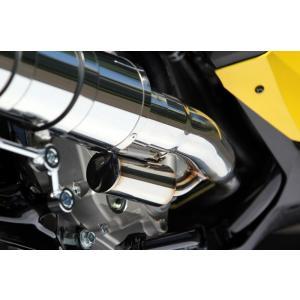 SP TADAO SP忠男 マフラー XM2-PB-01 XMAX ABS(2BK-SG42J) POWERBOX FULL S SUS フルエキ|atlas-parts