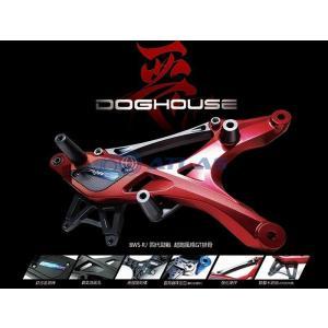 DOG HOUSE GT TITANIUM スイングアーム220mmディスク 84mmピッチキャリパーサポート仕様 カラーオーダー【シグナスX】【CYGNUS X】【BW`S】【BW`S R】|atlas-parts