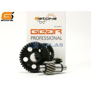 Gstone CYGNUS X(シグナスX),GTR125用 軽量セカンダリギアセット GSタイプ 12×38T|atlas-parts