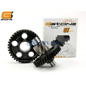 Gstone 4TH CYGNUS X(シグナスX),BW`S R用 軽量セカンダリギア圧入済みセット GTタイプ 11×40T|atlas-parts