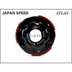 JAPAN SPEED シグナスX、BW`S125 ハードシュークラッチ|atlas-parts