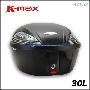 K-MAX K25 汎用リアボックス 30L クリアレンズ|atlas-parts