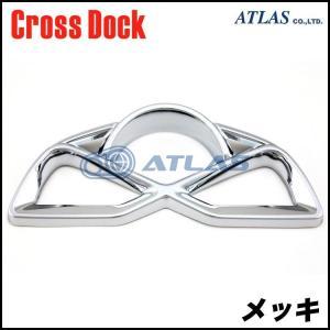 CROSS DOCK MAJESTY S(マジェスティS)台湾SMAX スピードメータートリムカバー メッキ|atlas-parts