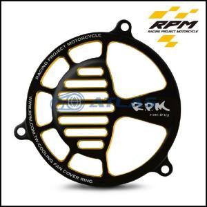 メール便対応可 RPM ダブルアルマイト アルミスリットファンカバー ブラック/ゴールド 【CYGNUS X】【シグナスX】【BW`S】【BW`S X】【BW`S R】【GTR125】|atlas-parts