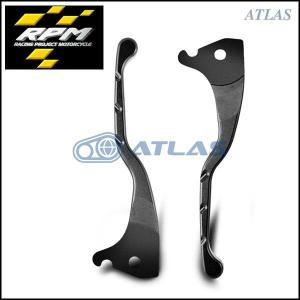 メール便対応可 RPM CYGNUS X(シグナスX)、BW`S125,BW`SR,MAJESTY S(マジェスティS)READY 2 RACE ショートブレーキレバーセット チタン|atlas-parts