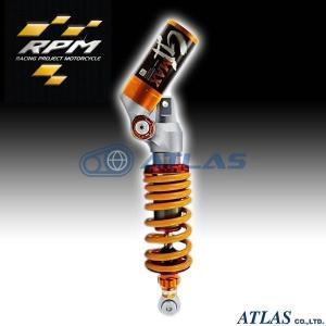 MAJESTY S(マジェスティS) リアサスペンション RPM GII MAX HI/LOW スピード デュアルコンプレッション アジャスタブル 車高調整付き カラーオーダー|atlas-parts