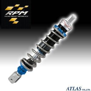 MAJESTY S(マジェスティS) リアサスペンション RPM GII ZERO リバウンドアジャスタブル カラーオーダー品|atlas-parts