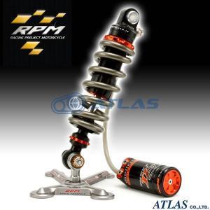 RPM GII DUAL COMP HI/LO YZF-R25、R3、MT-25、MT-03 用セパレートリザーバー リアサスペンション オレンジ/ブラック|atlas-parts