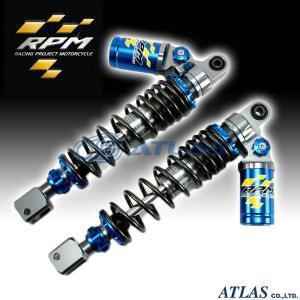 RPM CYGNUS X シグナスXリアサスペンション 320mm ブルー ピギーバックリザーバータンク付|atlas-parts