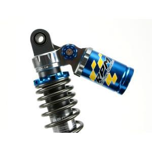 RPM CYGNUS X シグナスXリアサスペンション 320mm ブルー ピギーバックリザーバータンク付|atlas-parts|03