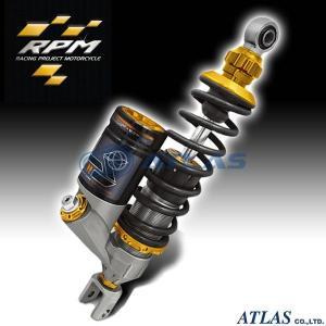 シグナスX(CYGNUS X) BW`S リアサスペンション セット RPM GII LS TYPE-S HI/LOW スピード フルアジャスタブル カラーオーダー|atlas-parts