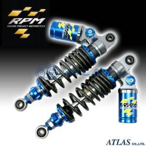 RPM モンキー [MONKEY] GORILLA [ゴリラ] 用 ピギーバックリザーバータンク付 伸/縮両効きアジャスタブルリアサスペンションセット 275〜285mm ブルー|atlas-parts