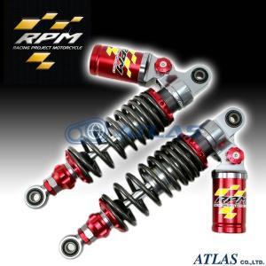 RPM モンキー [MONKEY] GORILLA [ゴリラ] 用 ピギーバックリザーバータンク付 伸/縮両効きアジャスタブルリアサスペンションセット 275〜285mm レッド|atlas-parts
