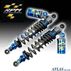 RPM モンキー [MONKEY] GORILLA [ゴリラ] 用 ピギーバックリザーバータンク付 伸/縮両効きアジャスタブルリアサスペンションセット 325〜335mm ブルー|atlas-parts