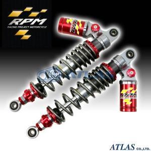 RPM モンキー [MONKEY] GORILLA [ゴリラ] 用 ピギーバックリザーバータンク付 伸/縮両効きアジャスタブルリアサスペンションセット 325〜335mm レッド|atlas-parts