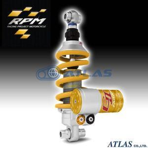 YZF-R25 YZF-R3 リアサスペンション RPM GII DUAL COMP HI/LO フルアジャスタブル カラーオーダー MT-25 MT-03|atlas-parts