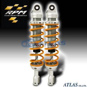 RPM Double R CYGNUS X(シグナスX),BW`S R用 リアサスペンション 360mm イエロー|atlas-parts