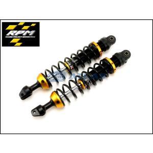 RPM Double R CYGNUS X(シグナスX),BW`S R,BW`S X用 リアサスペンション 360mm ブラック/ゴールド|atlas-parts