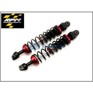 RPM Double R CYGNUS X(シグナスX),BW`S R,BW`S X用 リアサスペンション 360mm ブラック/レッド|atlas-parts
