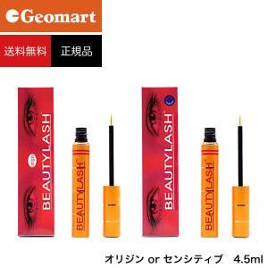 ビューティーラッシュ BEAUTYLASH TM まつげ 美容液 4.5ml オリジン・センシティブ(まつ毛 美容液)ウェーブコーポレーション|atlasonline
