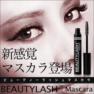まつげ美容液 ビューティラッシュ (ビューティーラッシュ) マスカラ 6ml BEAUTYLASH Mascara 正規品 まつ毛美容液 ウェーブコーポレーション 送料無料|atlasonline