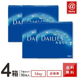 デイリーズアクア 90枚入り×4箱セット/チバビジョン/コンタクトレンズ/1日使い捨てコンタクトレンズ 送料無料|atlens
