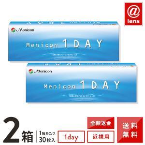 【YM】コンタクトレンズ1DAY メニコンワンデー2箱セット...