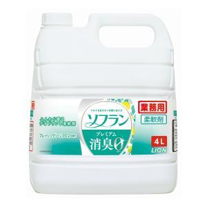 ライオン ソフラン プレミアム 消臭 フレッシュグリ-ンアロマの香り 4L 柔軟剤 業務用 詰め替え|atlife-shop