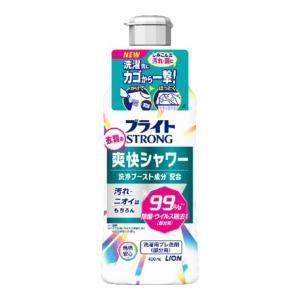 ライオン ブライト STRONG 衣類の 爽快シャワー 本体 400ml 衣類用洗剤|atlife-shop