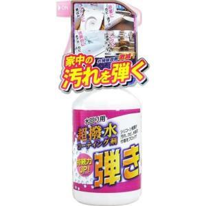 友和 Tipo's 超撥水コーティング剤 弾き 500ml atlife-shop