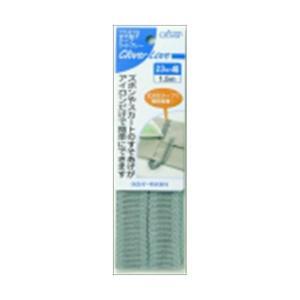 クロバー(Clover) すそあげテープ ライトグレー 1.5m CL77576|atlife-shop