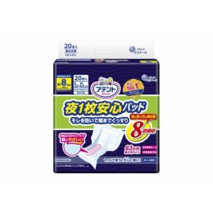 大王製紙 アテント 夜1枚 安心 パッド モレを防いで朝までぐっすり 8回吸収 20枚|atlife-shop
