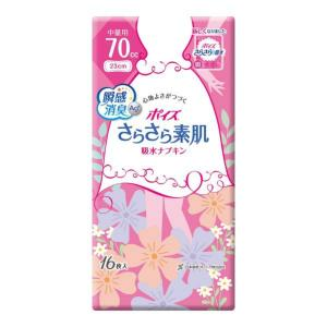 日本製紙クレシア ポイズ さらさら素肌 吸水ナプキン 中量用 16枚|atlife-shop