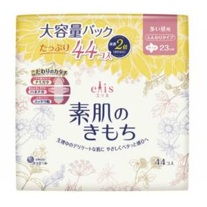 大王製紙 エリス 素肌のきもち 多い昼用 羽つき 44枚 生理用ナプキン|atlife-shop