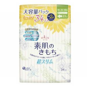 大王製紙 エリス 素肌のきもち 超スリム 特に多い昼用 羽つき 34枚入 生理用ナプキン|atlife-shop