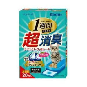 大王製紙 エルル 超消臭 システムトイレ用シート 20枚入|atlife-shop