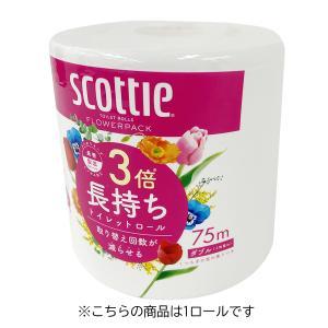 日本製紙 クレシア スコッティ フラワーパック 3倍長持ち 1ロール|atlife-shop