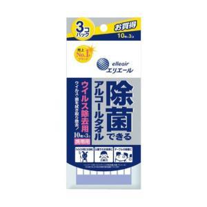エリエール 除菌できるアルコールタオル ウィルス除去用 携帯用 10枚入×3パック(4902011734560)|atlife-shop