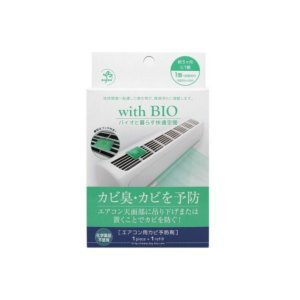 with BIO エアコン用カビ予防剤(2コ入)|atlife-shop