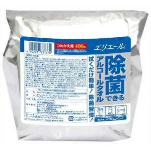 大王製紙 エリエール 除菌できる アルコールタオル 大容量 詰替用 400枚入 徳用除菌ウエットティッシュ|atlife-shop