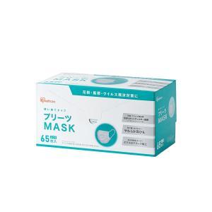 アイリスオーヤマ プリーツ マスク ふつうサイズ 65枚|atlife-shop