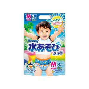 ユニ・チャーム ムーニー 水あそび パンツ 男の子用 M 3枚入 水遊び専用オムツ atlife-shop