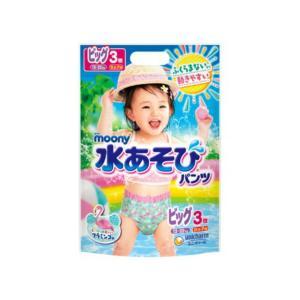 ユニ・チャーム ムーニー 水あそび パンツ 女の子用 ビッグ 3枚入 水遊び専用オムツ atlife-shop