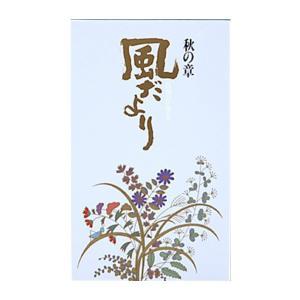 日本香堂 風だより 秋の章 バラ詰 165g 線香|atlife-shop
