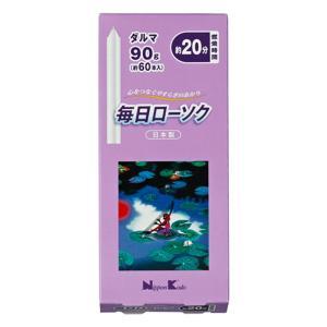 日本香堂 毎日ローソク ダルマ 90g atlife-shop