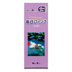 日本香堂 毎日ローソク 15号 4本入 atlife-shop